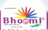Bhoomi Credit Co-operative Society Ltd
