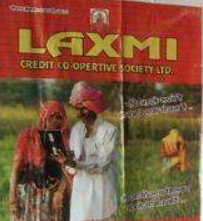 Laxmi Credit Cooperative Society