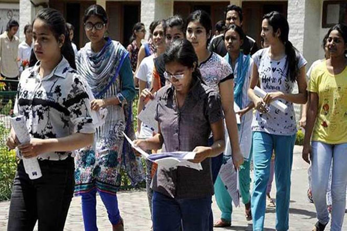 BPSC 66th CCE 2020: Notification out! Registration starts from tomorrow – How to apply