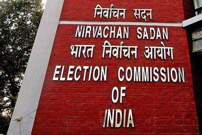 Election Commission revises timelines for publicity of criminal history of candidates – Check new rules