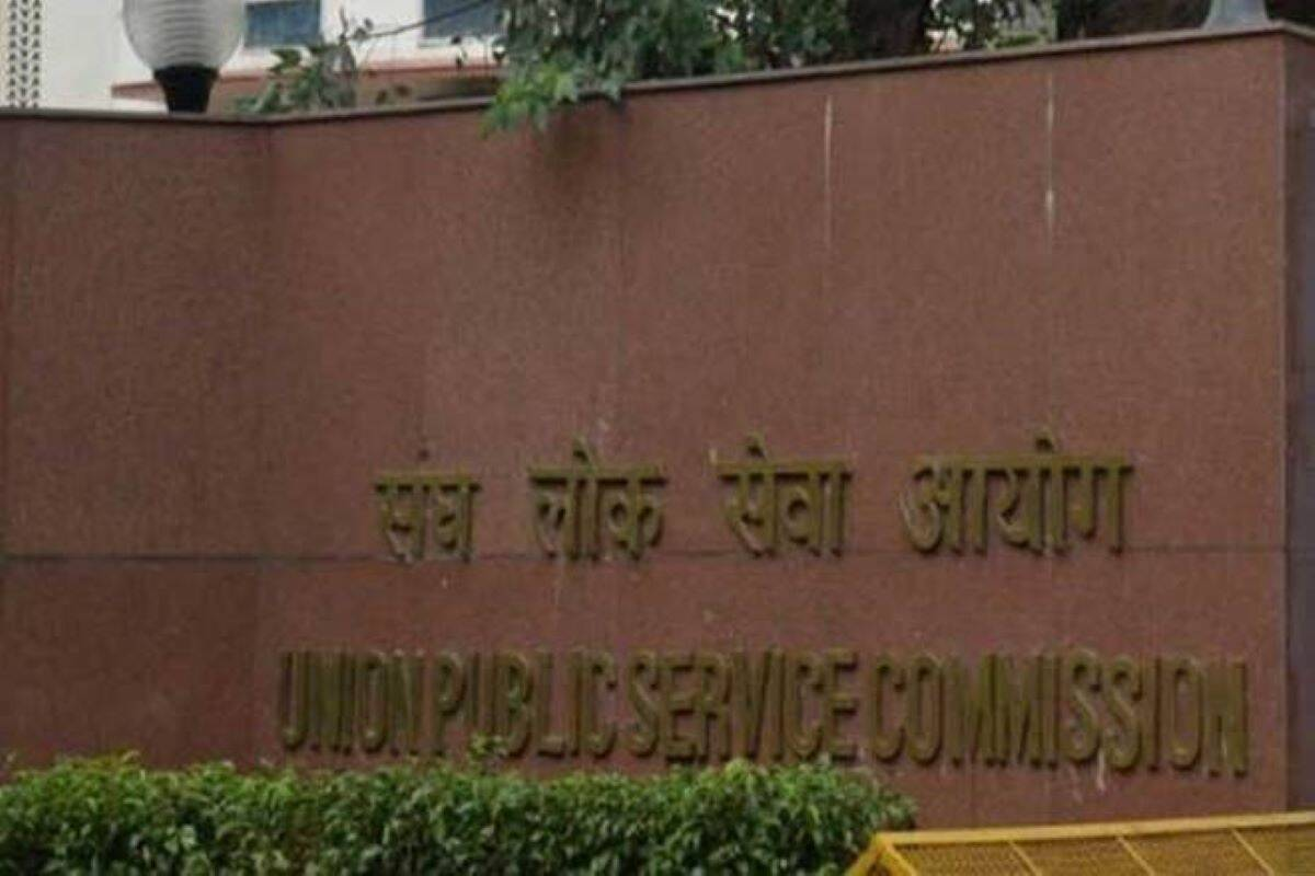 AICTE, UPSC and Railways issue advertisement for multiple vacancies with salary upto Rs 1 lakh — check details