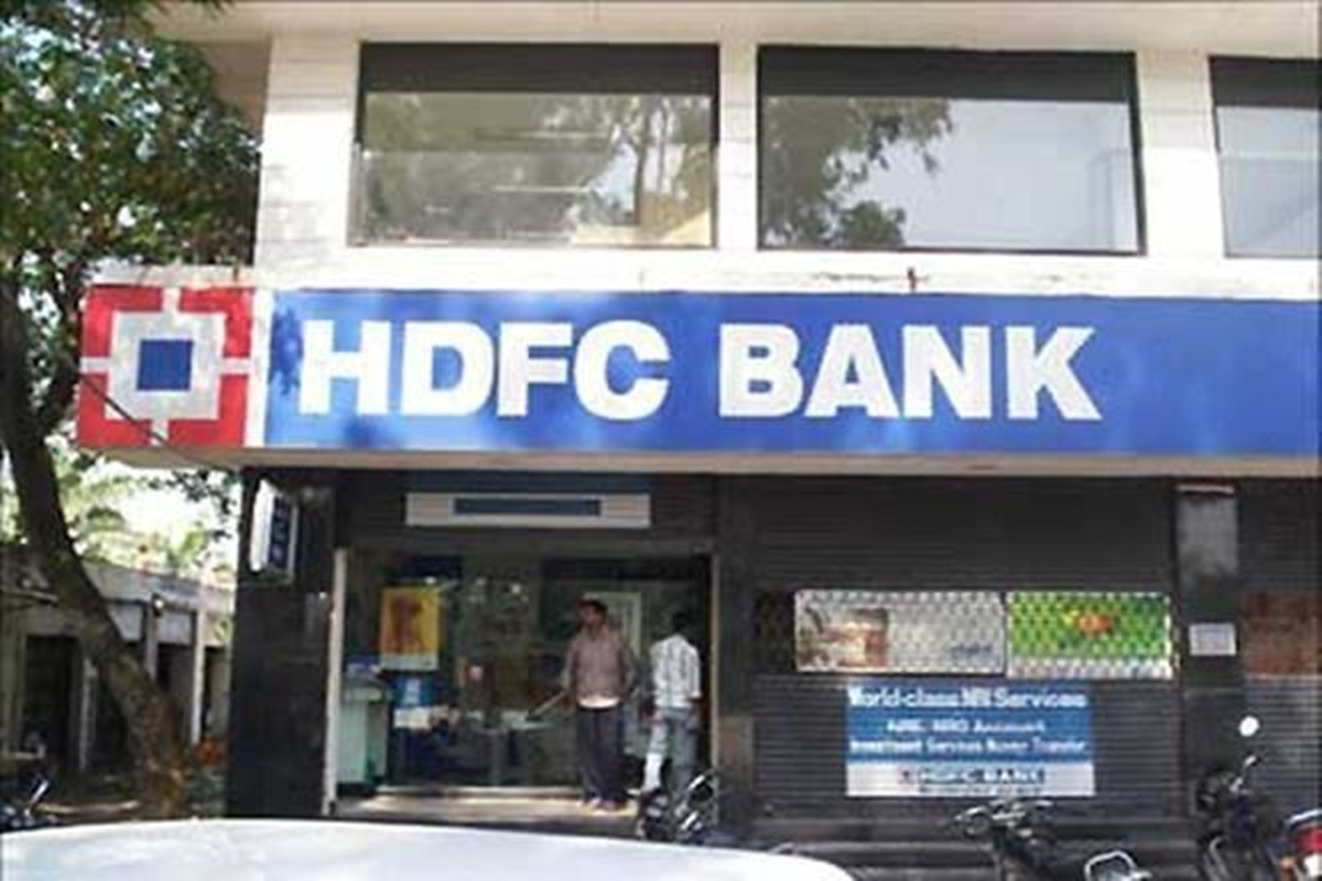 HDFC Bank shares gain after strong Q2 results; analysts recommend 'Buy', check revised target price
