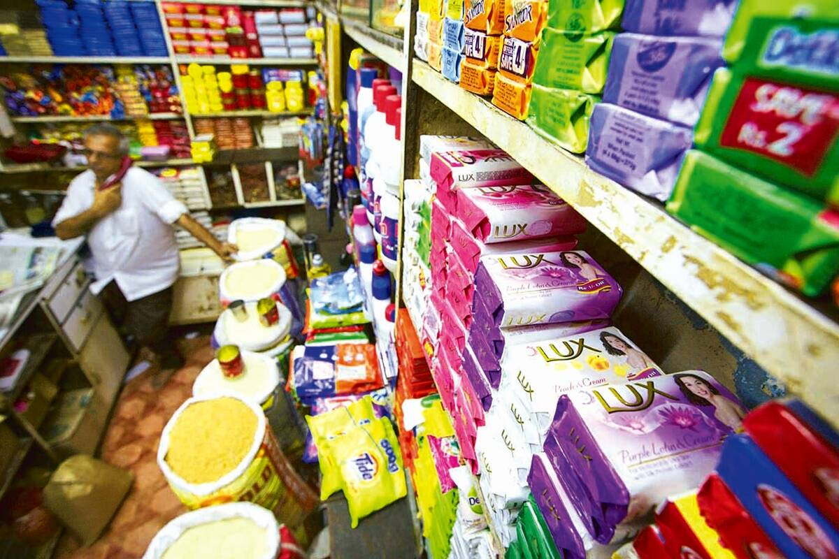 Hindustan Unilever Rating: Buy- Q2FY21 performance marks an inflection point