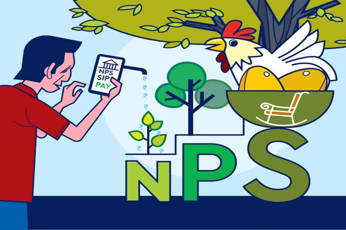 National Pension System: Now get same-day NAV on NPS contribution