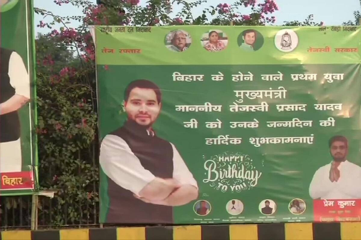 Before counting, poster in Patna declares Tejashwi Yadav as 'the first youngest future CM of Bihar'