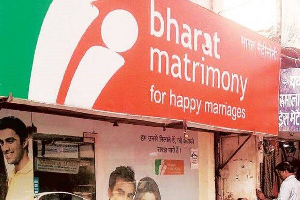 BharatMatrimony parent's Q2 profit up 31% from year-ago; adds 2.1 lakh paid subscriptions