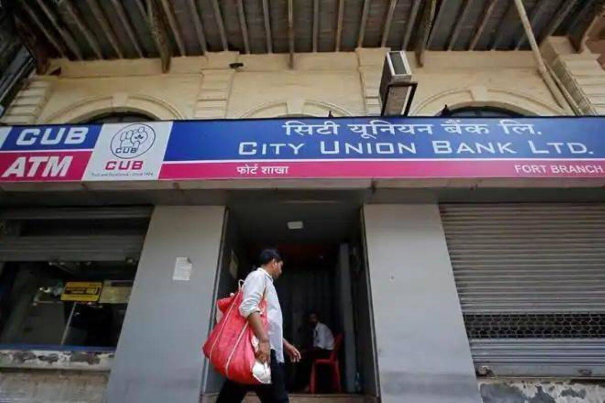 City Union Bank to focus on ECLGS, gold loans for now