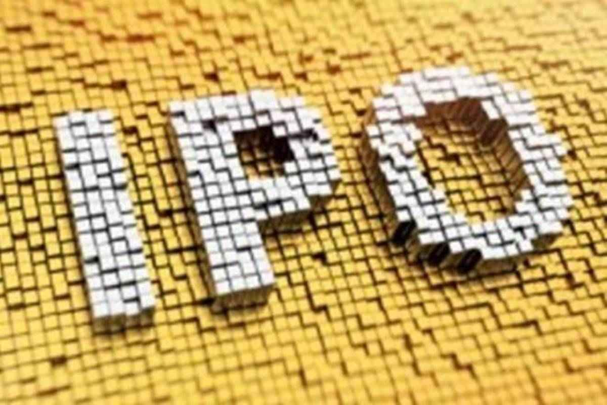 Antony Waste Handling Cell IPO opens today; should you subscribe or not?