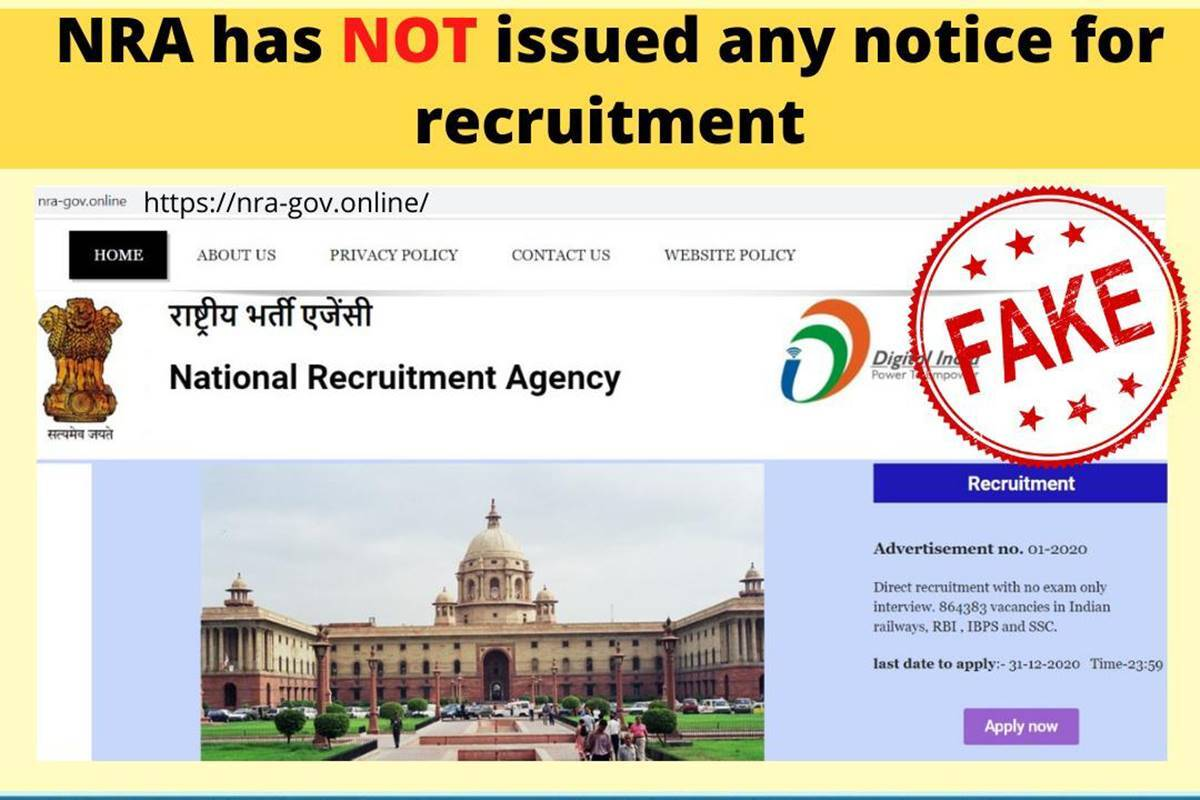 Govt jobs seekers beware! PIB busts fake National Recruitment Agency (NRA) website — check details