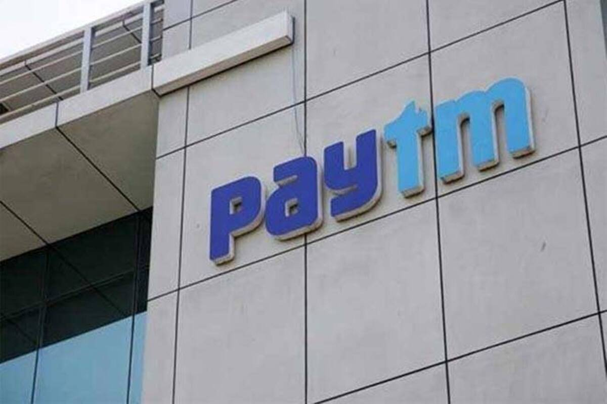 Paytm's net losses narrow by 28% in FY20, reports marginal rise in revenue from ops