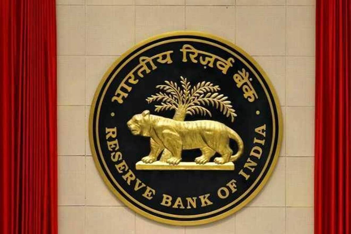 RBI exempts 7 categories of accounts from ambit of current accounts circular