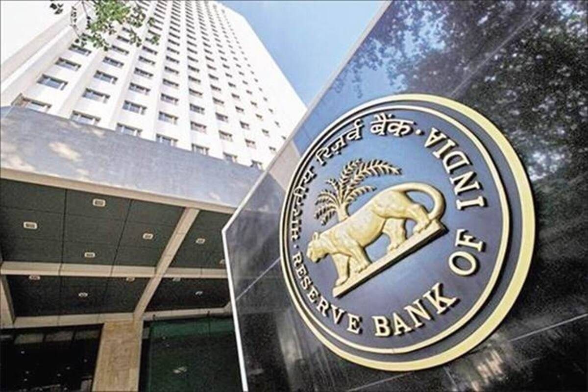 RBI liquidity: Top-rated firms get 88% of funds disbursed to NBFCs under TLTRO