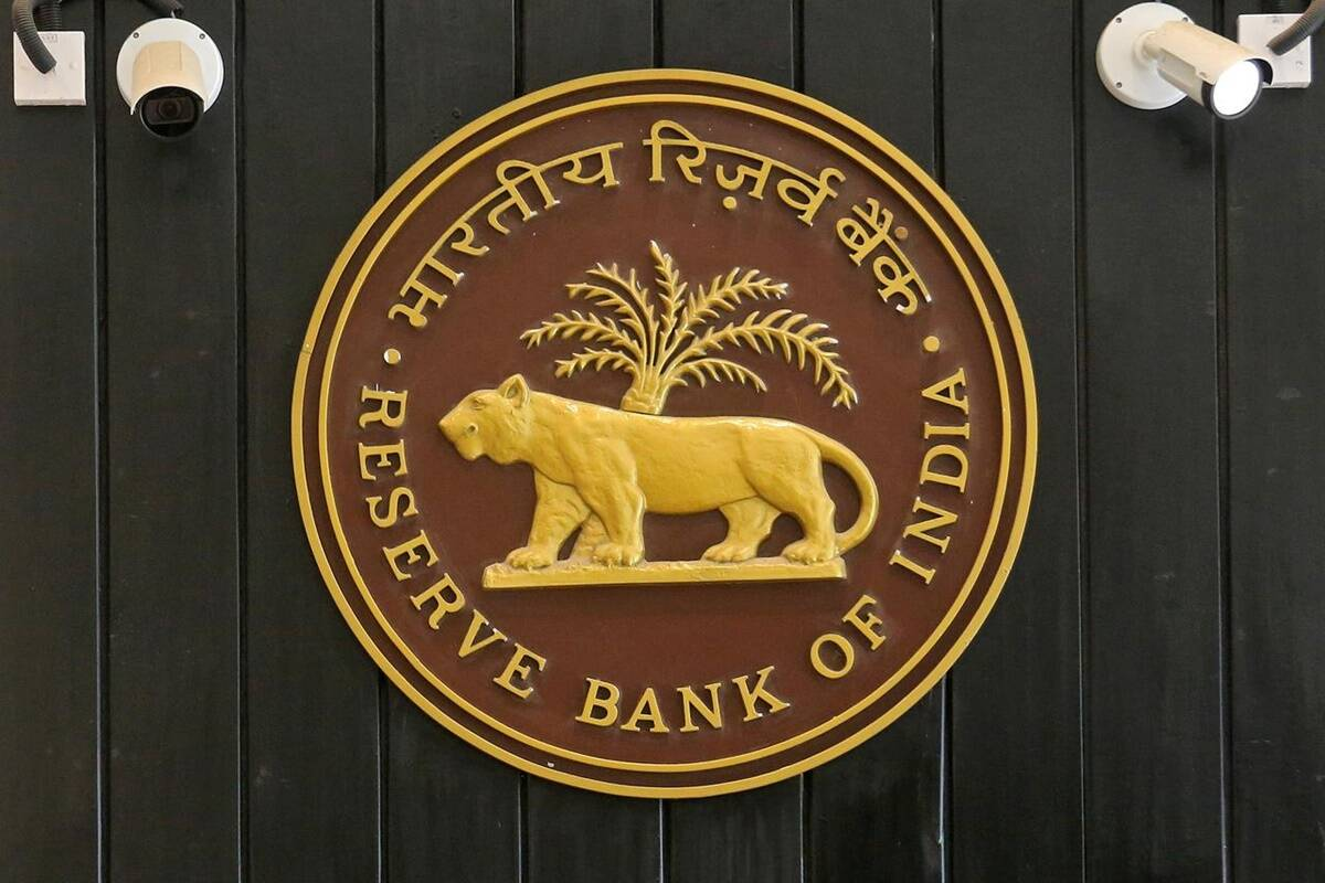 RBI MPC leaves policy rates unchanged at 4%, stance accommodative for 3rd consecutive time
