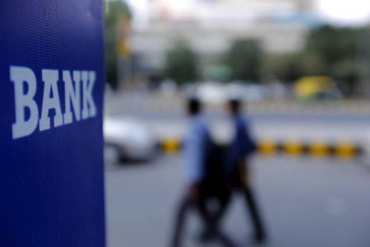 High spreads still shows reluctance to lend by banks