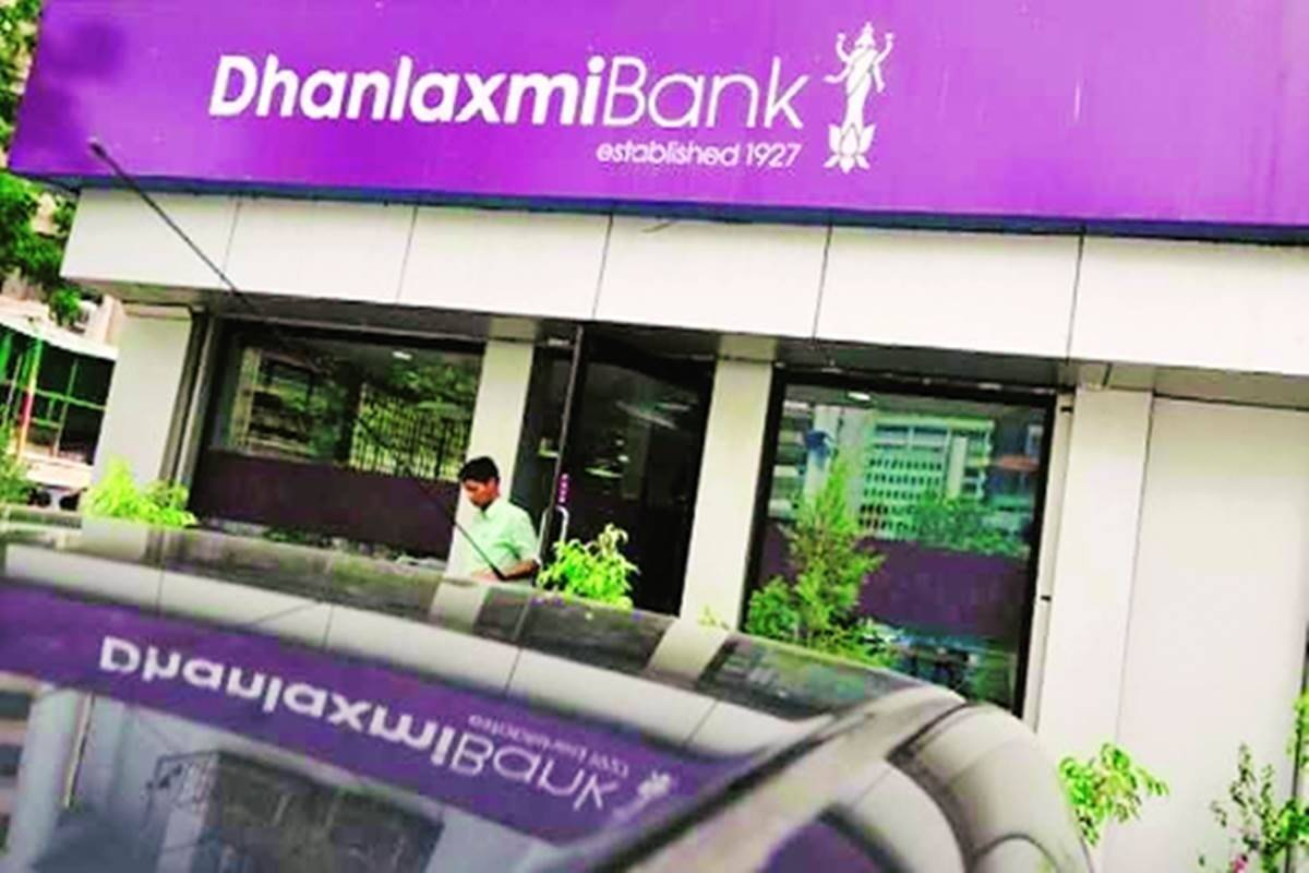 Dhanlaxmi Bank's advances grow 4.75% in Q4