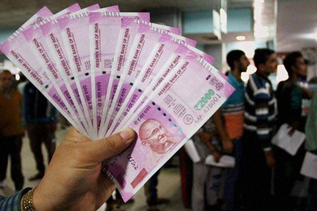Provident Fund: Special Deposit Scheme interest rate for Non-Government PF, Gratuity Funds for Q1 2021-22 notified