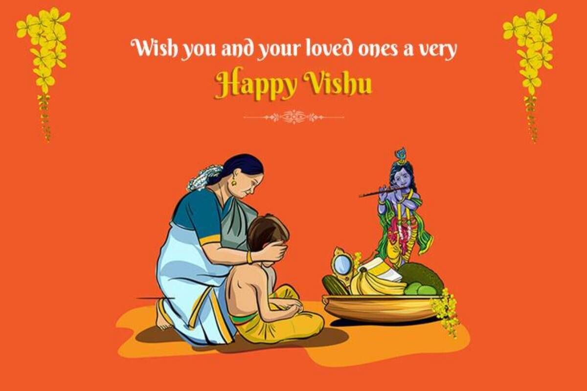 Vishu 2021: Significance of Vishu festival and how it is celebrated in Kerala