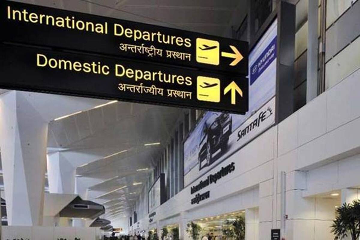 Attention flyers! Delhi Airport to shut operations at T-2 terminal from Monday midnight due to COVID-19