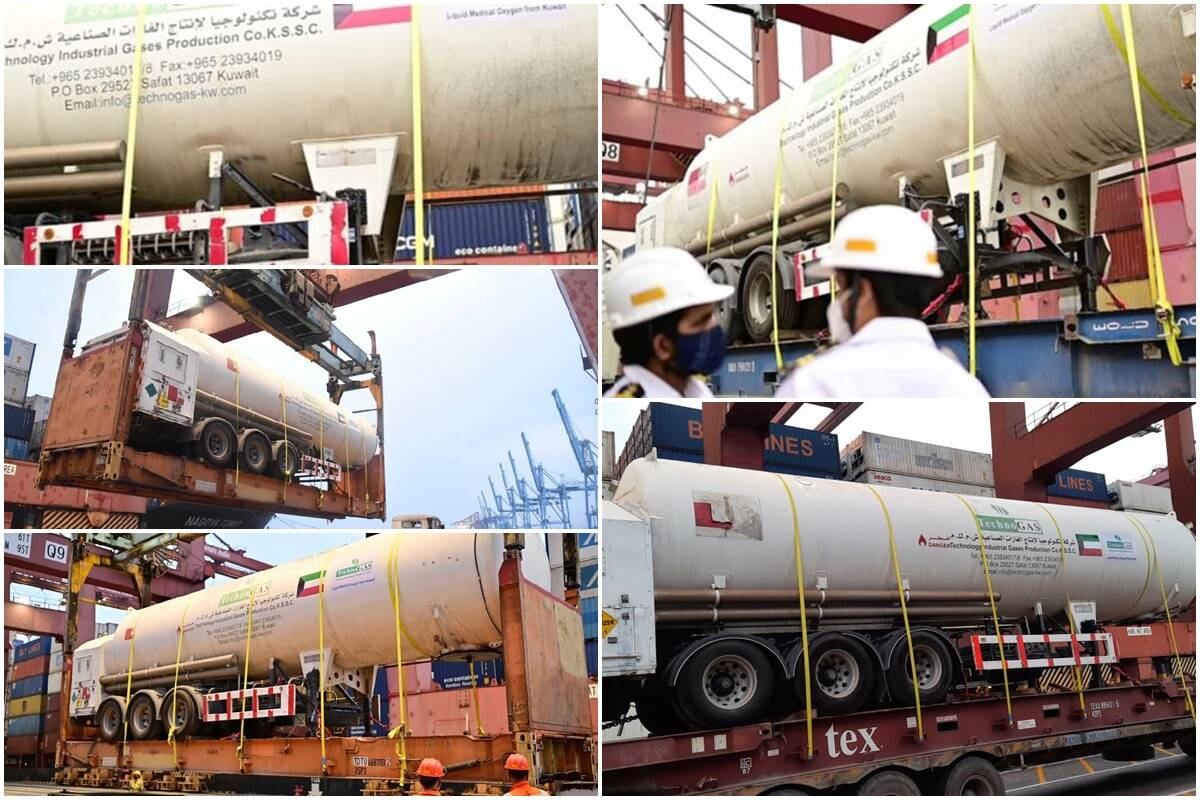 Free Liquid Medical Oxygen arrives from Kuwait; IAF undertakes relief sorties