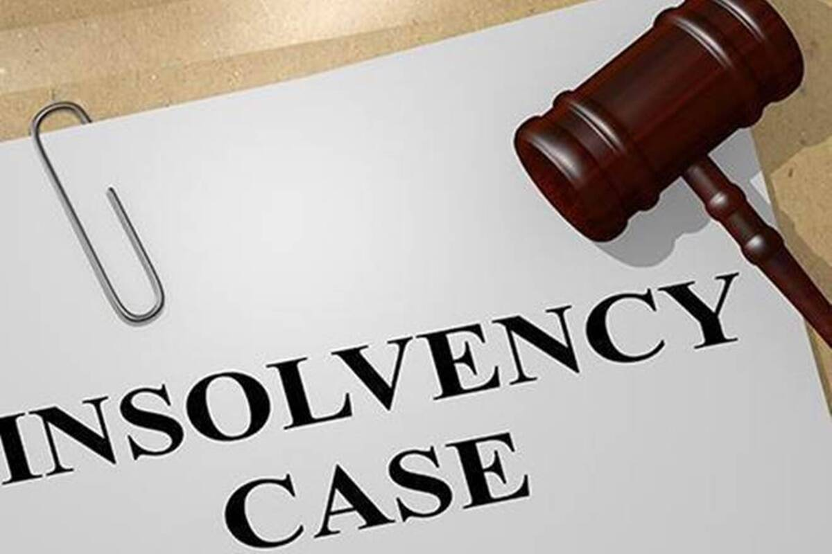 Insolvency: Supreme Court says banks can invoke personal guarantee