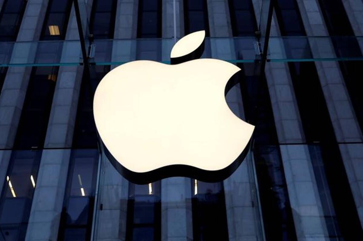 Now Apple explores cryptocurrencies; looks to hire BDM for its 'alternative payments' division