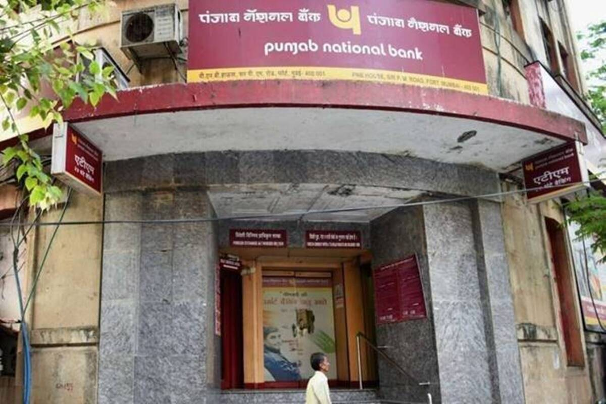 PNB expects to triple FY22 net profit, identifies Rs 8,000 crore NPAs for NARCL