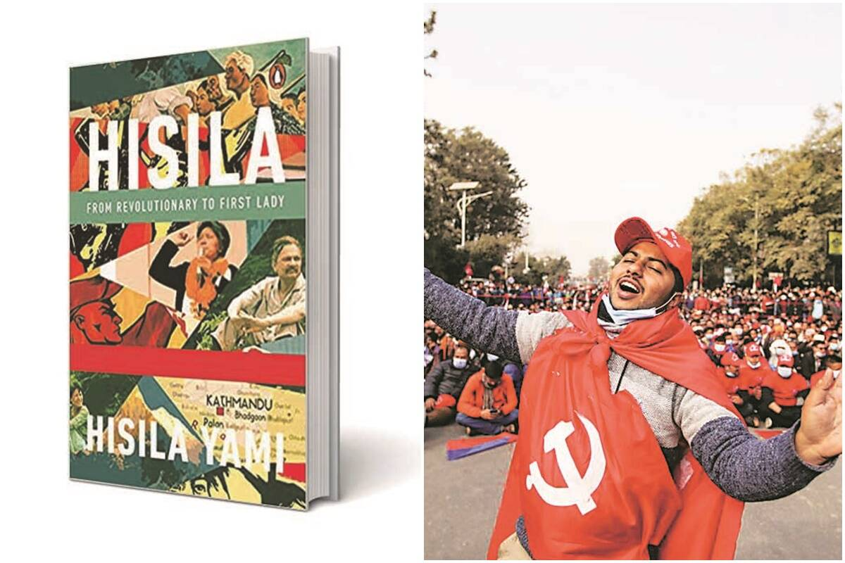The corridors of power in Nepal   Book Review — Hisila: From Revolutionary to First Lady by Hisila Yami