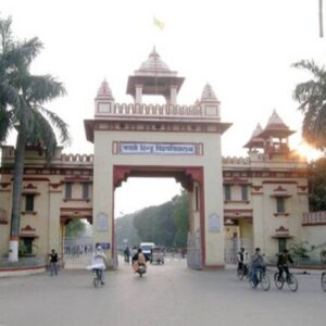 BHU UG and PG Admission Test admit cards out; exams rescheduled: Check details
